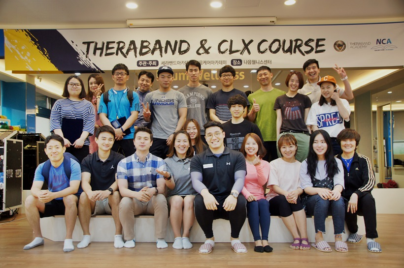 2016 Thera-Band&CLX 아카데미